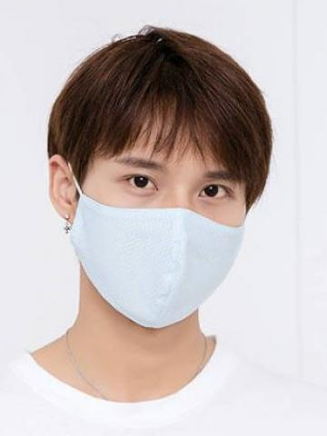 Summer Ice Cooling Adjustable Face Mask / Light Blue